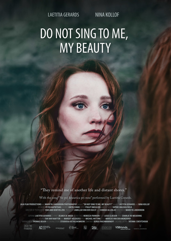 do_not_sing_to_me_my_beauty_movie_poster